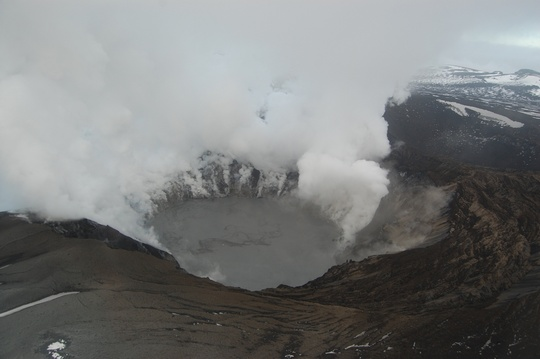 Lake in the crater